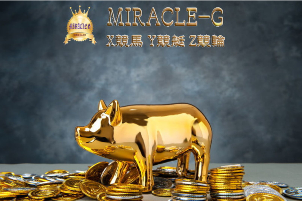 MIRACLE-G